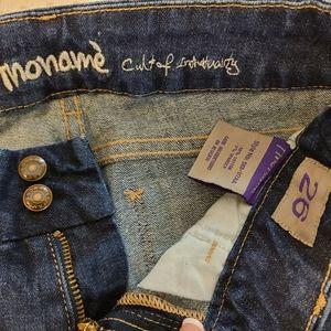Anoname jeans